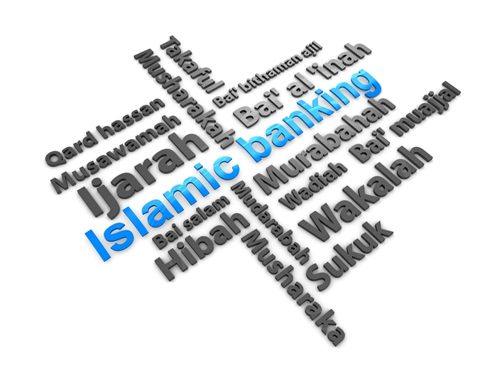 How to work in Islamic Banking12041479981867.jpg